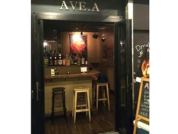 AVE.A・LOWER EAST合同募集のアルバイト情報