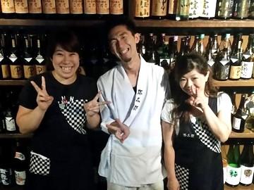 地酒と肴の店 弥太郎 あざみ野店のアルバイト情報