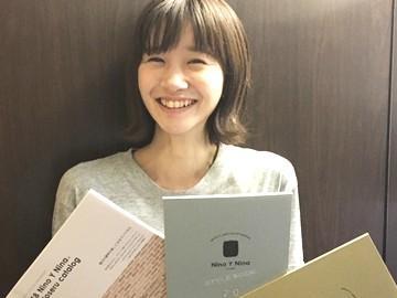 有限会社三協ビジネス Web officeのアルバイト情報