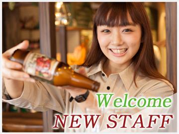 肉バル×ワイン ジガビヤ東陽町店のアルバイト情報
