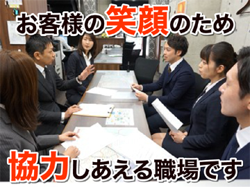 (株)アエラス.GR(アエラス武蔵小山店)のアルバイト情報