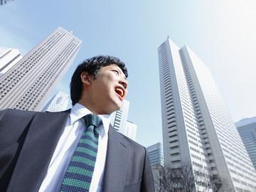 株式会社 INFINITYのアルバイト情報