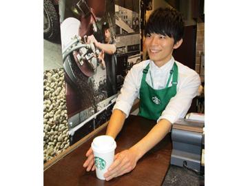 スターバックスコーヒー 名古屋駅3店舗合同募集のアルバイト情報