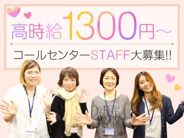 株式会社エヌ・ケイ・クリエイトのアルバイト情報