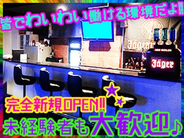 Girl's Lounge Baby gang〜ベイビーギャング〜のアルバイト情報