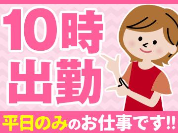 株式会社日本電子図書館サービスのアルバイト情報