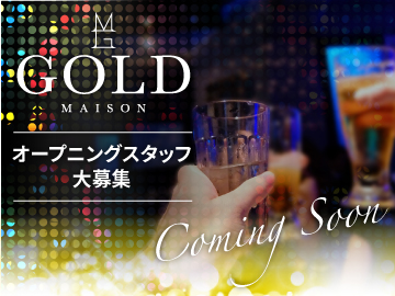 【MAISON GOLD】Grand Opening!