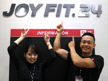 JOYFIT24 関目高殿のアルバイト情報