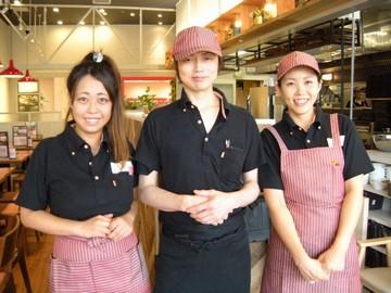 あっぷるぐりむ アリオ上田店のアルバイト情報