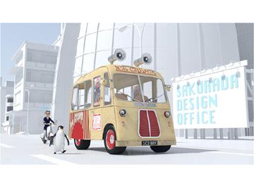 有限会社桜田デザイン事務所のアルバイト情報