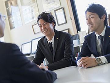 幸和ハウジング株式会社 コーワ住センター磐田店(3008051)のアルバイト情報