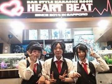 カラオケ HEART BEAT(ハートビート)のアルバイト情報