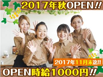 デンバープレミアム 高崎オーパ店のアルバイト情報