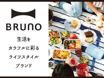 BRUNO ルミネ新宿 (株)イデアインターナショナルのアルバイト情報