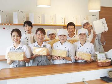 高級「生」食パン専門店 乃が美はなれ 高知店のアルバイト情報