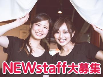 串カツえいちゃん お初天神店のアルバイト情報