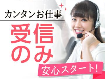 株式会社バックスグループ(博報堂グループ)/3110611712041のアルバイト情報