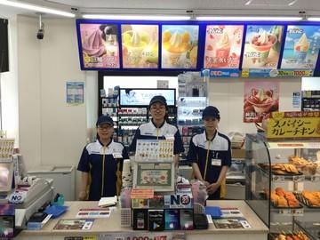 ミニストップ プラザ24 神田錦町1丁目店のアルバイト情報