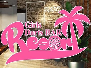 Girl's Darts Bar  ≪Resort≫ 〜リゾート〜のアルバイト情報