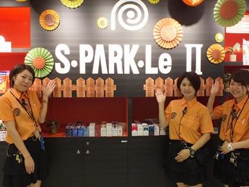 スパークルII本町店のアルバイト情報