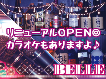 Lounge BELLEのアルバイト情報