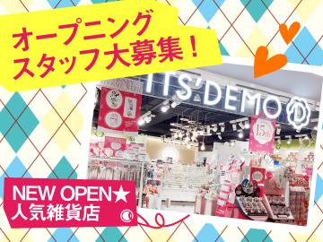 ITS'DEMO エスパル福島店*郡山店  〜ワールドグループ〜のアルバイト情報