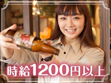 肉バル 高安(たかやす) 飯田橋店のアルバイト情報