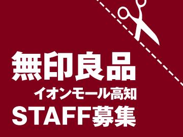 株式会社 ヘンミのアルバイト情報