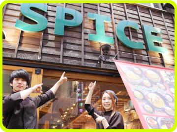 Spice(スパイス) 中央町店のアルバイト情報