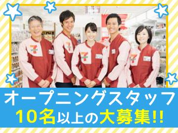 セブン-イレブン 春日井勝川駅南口店のアルバイト情報