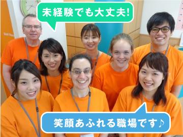 株式会社アミティーのアルバイト情報