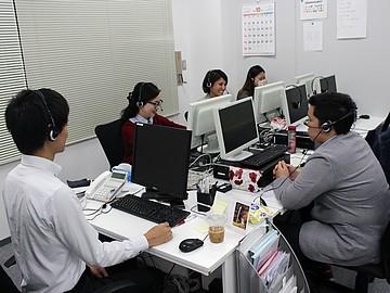 株式会社イーフラップ 広島営業所のアルバイト情報