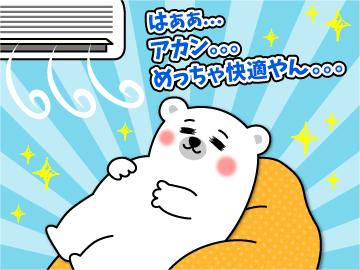 株式会社ヒト・コミュニケーションズ東海支社/01l03010817のアルバイト情報