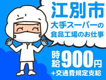 株式会社ヒト・コミュニケーションズ /02o070117042004のアルバイト情報
