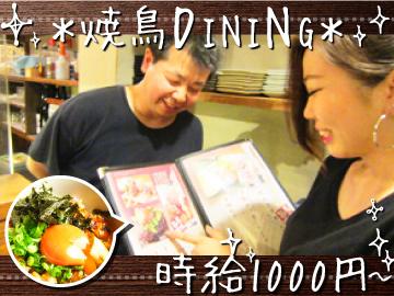 鶏力 〜トリッキー〜 (有)グランドラインのアルバイト情報