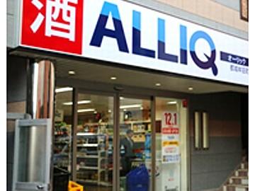 オーリック牟田町店のアルバイト情報