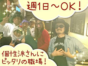 (1)堺筋本町酒場花唄/(2)GRILL ROCKY 【2店舗合同募集】のアルバイト情報