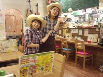 かつめしIROHA'S 株式会社i−food japanのアルバイト情報
