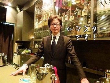 La・Piece 〜ラピエス〜のアルバイト情報