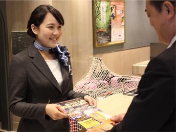 京都新阪急ホテルのアルバイト情報