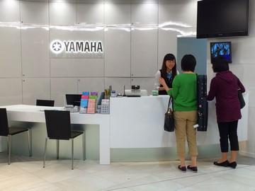 株式会社ヤマハミュージックリテイリングのアルバイト情報