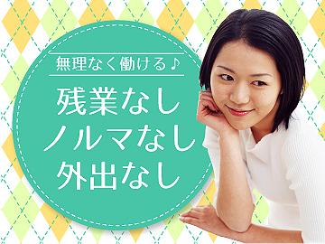 株式会社エクセルデントジャパンのアルバイト情報