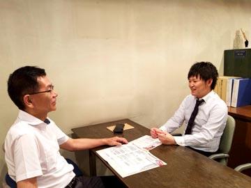 株式会社山川商会のアルバイト情報