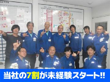 (株)トランス・グリップ 埼玉営業所のアルバイト情報