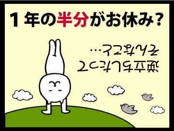 日本橋 リトルチャペルクリスマス ■(株)GHP/全国84店舗以上のアルバイト情報