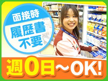 セブンイレブン★台東東上野6丁目店 /F・コムラッド(株)のアルバイト情報