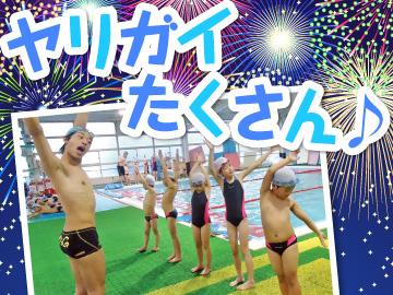 有限会社広島ミドリスイミングクラブのアルバイト情報