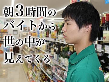 セブンイレブン大阪東三国4丁目店のアルバイト情報