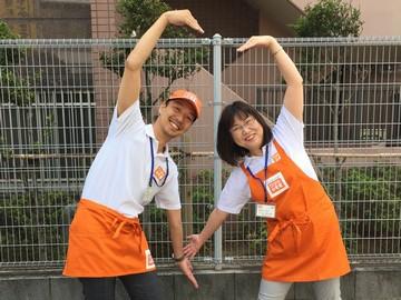ワタミの宅食 大阪都島営業所【1560】(3096816)のアルバイト情報