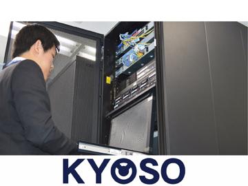 株式会社KYOSOのアルバイト情報